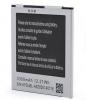 Baterie pro Star n9800 - 3300 mAh