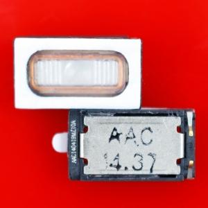 Hlasitý reproduktor pro ZOPO Speed 7 Plus ZP952