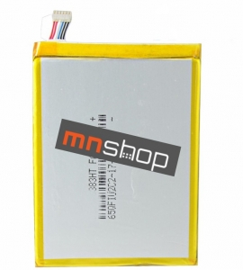 Baterie pro Vodafone Smart Ultra 6 VF-995N